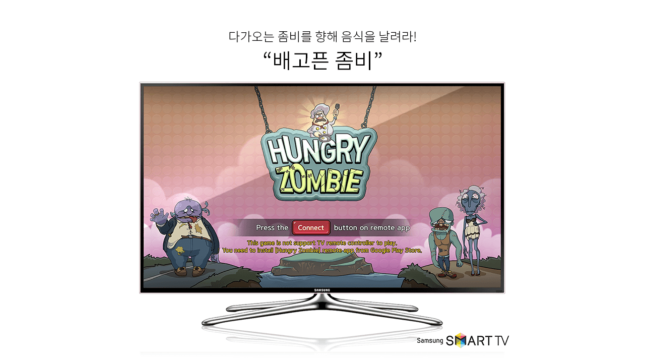 TV Hungryzombie